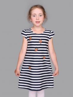 Платье D.16032